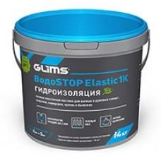 Гидроизоляция Глимс BoдоSTOP Elastic 1K 14кг