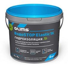 Гидроизоляция Глимс BoдоSTOP Elastic 1K 4кг