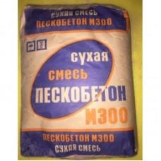 Пескобетон М-300 Эконом 40кг