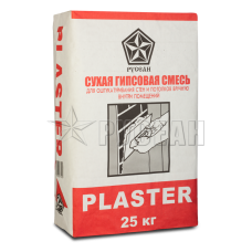 Штукатурка гипсовая Пластер Русеан 30кг
