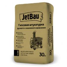 Гипсовая штукатурка Профи Jet-Bau ручного и машинного нанесения 30кг