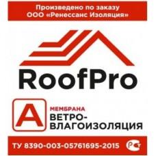 RoofPro A Ветро-Влагоизоляция  70М2