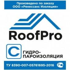 RoofPro C Гидро-Пароизоляция 70М2