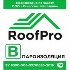 RoofPro B Пароизоляция 70М2