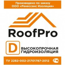 RoofPro D Гидро-Пароизоляция 70М2