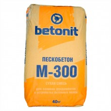 Пескобетон М-300 Бетонит 40кг