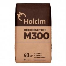 Пескобетон М-300 Holcim 40кг