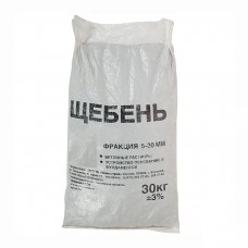Гравийный щебень в мешках фр-5-20мм (40кг)