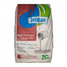 Наливной пол JetBau Быстропол 20кг