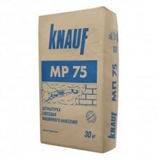 Кнауф МП-75 Штукатурка гипсовая машинного нанесения 30кг