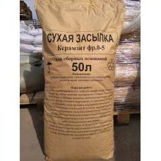 Сухая засыпка керамзит для пола фр-0-5мм 50л